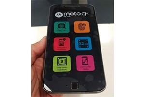 انتشار تصاویر جدید از موتو جی 4 پلاس موتورولا/تصاویر