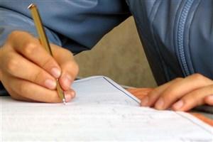 فرصت مجدد برای متقاضیان ثبتنام در آزمون کاردانی به کارشناسی تمدید نمیشود