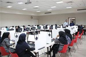 نتایج آزمون علومپایه و پیشکارورزی دانشگاه آزاد اعلام شد
