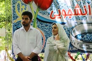 جشن ازدواج 35 زوج دانشجوی واحد بجنورد و اسفراین
