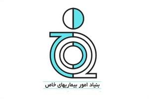 بازارچه آغاز پروانگی مهر توستبه نفع بیماران ای بی برگزار  می شود