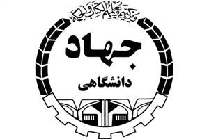 با حضور مدیر گروه فرهنگستان زبان و ادب فارسی؛  جهاد دانشگاهی دوره ویراستاری برگزار می کند