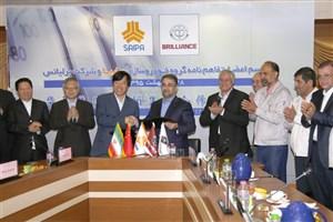 سرمایه گذاری خارجی ها در صنعت خودروسازی ایران/تداوم همکاری برلیانس  و سایپا