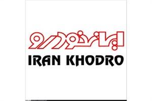 قیمت محصولات ایران خودرو در کارخانه برای اردیبهشت 96 اعلام شد