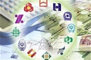 ٣۵ بانک و موسسهای که در معرض ادغام و انحلال قرار دارند