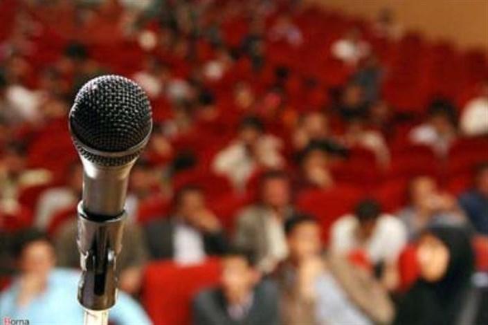 برگزاری ۶۰ کرسی نظریه پردازی در دانشگاه علامه طباطبایی