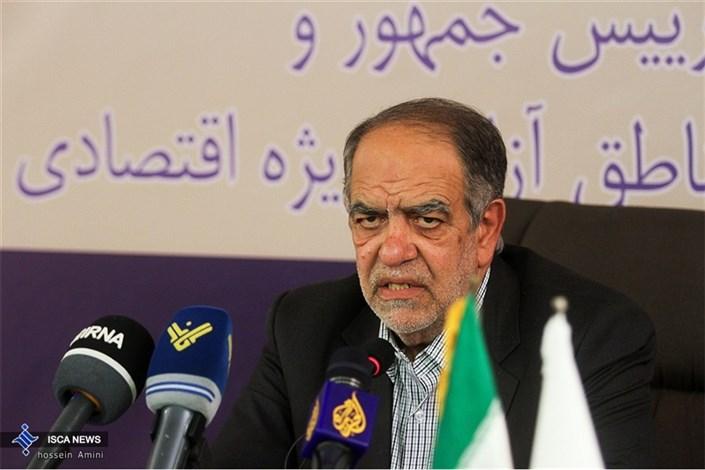 نشست خبری دبیر شورایعالی مناطق آزاد و ویژه اقتصادی