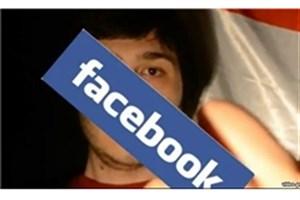 «فیس بوک» و «یوتیوب» در تاجیکستان فیلتر شد