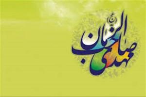 اطلاعیهفراخوان و دعوت سراسری شورای هماهنگی تبلیغات اسلامی
