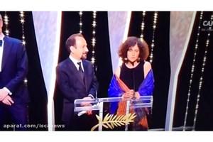 حواشی جشنواره  کن : صحبت های فرهادی بعد از دریافت جایزه
