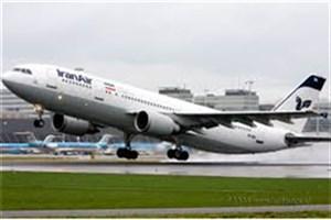 آمریکا به دنبال مجاب کردن فرانسه برای تحریم هواپیمایی ماهان است
