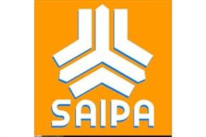برنامه های مهم شرکت خودروسازی سایپا