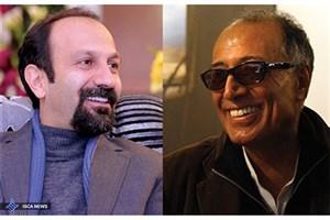 از کیارستمی تا فرهادی؛ آنچه جشنواره کن تاکنون به سینمای ایران هدیه کرده است