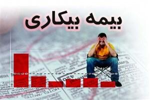 حضور یک چهارم مقرریبگیران بیمه بیکاری کشور در تهران