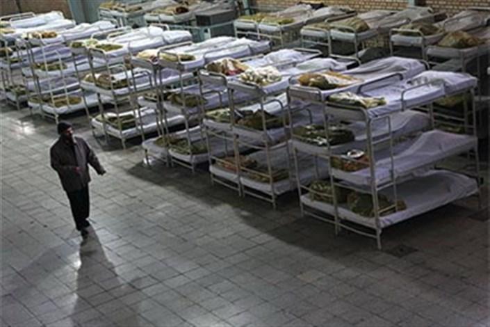 مراکز ترک اعتیاد