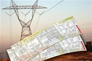 چگونه مبلغ قبض برق را 36 درصد کاهش دهیم ؟