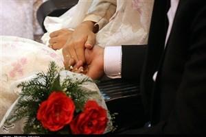 پرداخت مرحله دوم وام ۲۰ میلیونی ازدواج برای فرزندان بازنشستگان کشوری