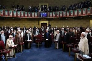 جلسه هیئت رئیسه مجلس خبرگان  فردا برگزار می شود