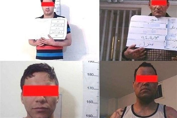 اعضای باند بزرگ سارقان تهران  دستگیر شدند