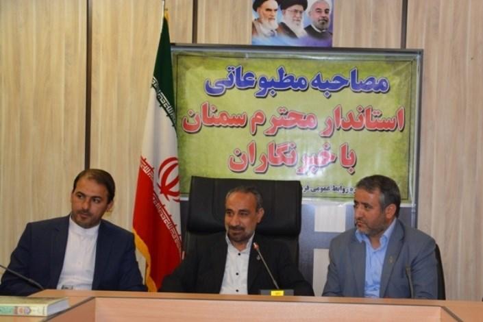 دیدار استاندار سمنان با خبرنگاران