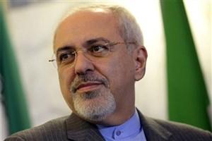 ظریف: ایران مایل است روابط همه جانبه ای با دنیا داشته باشد