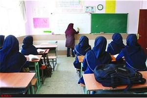 مدارس غیردولتی از کلیه معافیتهای مدارس دولتی برخوردار شدند