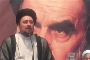 سید حسن خمینی: باید با نفی اندیشه های متحجرانه شکاف میان اقشار مختلف جامعه را از بین برد