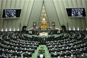 لایحه موافقتنامه همکاری ایران و عراق درمورد قرنطینه گیاهی تصویب نشد