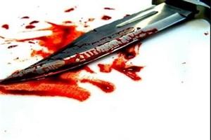 پدر،پسر32ساله معتادش را با 13ضربه چاقو کشت