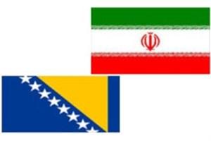 مصوبه دولت درباره موافقتنامه همکاری در زمینه حفظ نباتات بین ایران و بوسنی و هرزگوین