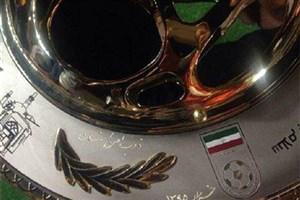ابهامات برطرف شد!/ قرعه کشی جام حذفی در دو روز آینده