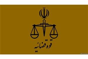 حضور تهیه کننده «50کیلو آلبالو» در دادسرای رسانه تکذیب شد