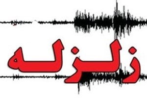 جزئیات 3 زمینلرزه بامدادی در استان اصفهان