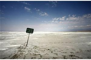 برای نجات دریاچه ارومیه تا امروز چقدر هزینه شده؟