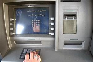 پست بانک: ثبت نام مرحله سوم یارانه نقدی، کلاهبرداری است، رمز حسابتان را ندهید