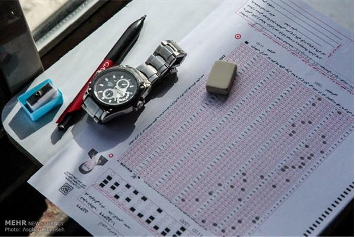 نتایج اولیه کنکور کارشناسی ارشد دهه سوم خرداد منتشر می شود