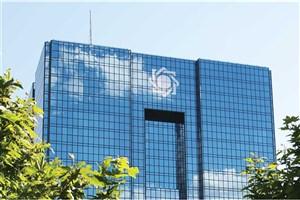 از سوی بانک مرکزی؛ بخشنامه ضوابط پرداخت های دیجیتال و همراه ابلاغ شد
