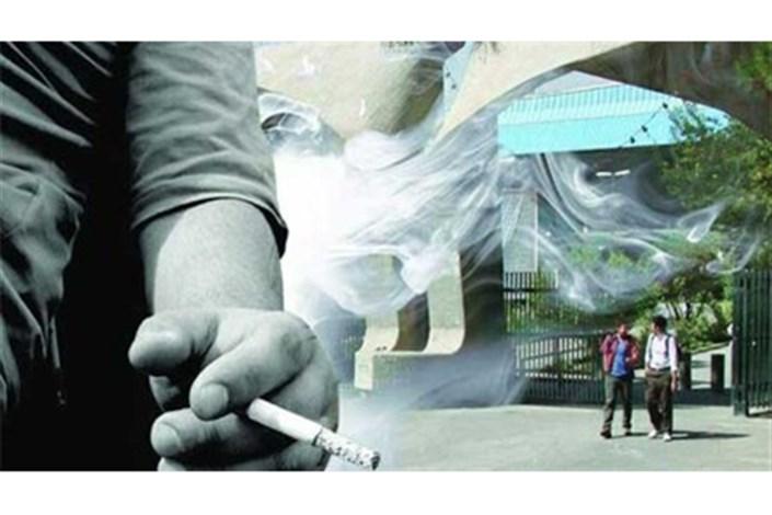 افزایش  مصرف گل در بین جوانان