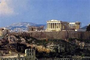 چوب حراج به جزایر و مکانهای تاریخی یونان
