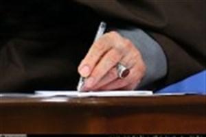 ۵۰۰ میلیون دلار برای آبادانی سیستان و بلوچستان اختصاص یافت