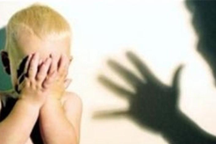 خشونت های عاطفی و روانی کودکان