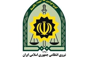 کرمانشاه درجایگاه شانزدهم کشورازلحاظ وقوع جرم قراردارد