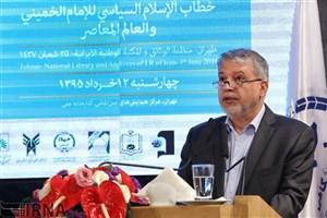 صالحی امیری:شاهد  تاثیرات  زیاد دانشگاه آزاد بوده ام/برجسته سازی خواجوی کرمانی و حافظ افتخاری است که نصیب دانشگاه آزاد شده است