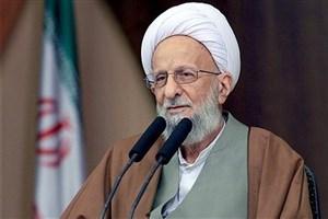 دیدگاه آیت الله مصباح یزدی در مورد جریان انحرافی