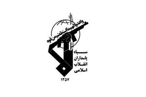 تشریح   جزئیات دستگیری جاسوس زن ایرانی-انگلیسی توسط سپاه