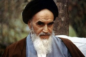 مراسم بزرگداشت امام خمینی (ره) آغاز شد