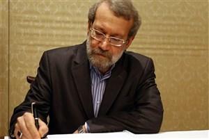 تاکید رئیس مجلس بر نقش پارلمانهای کشورهای اسلامی در مقابله با چالشهای جهان اسلام