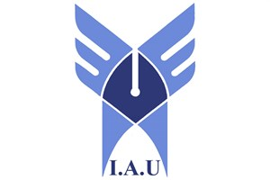 IAU Leaps 22 Places in Worldwide Academic Production Ranking