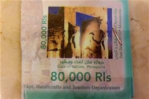 هزینه اضافیِ مهمانان خارجی در کاخ گلستان/از بالا دستور دادهاند...