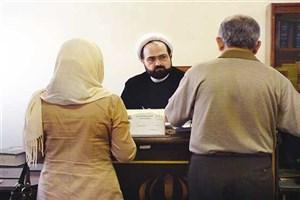 خانواده در ایران تنهاست/استرسهای اجتماعی و اقتصادی؛ مهمترین دلایل زیادشدن طلاق در ایران ٢٠درصد جمعیت تهران زیر خط فقرند